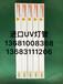 進口印刷機UV燈管16.8KW