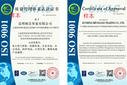 ISO9001质量这点让不知其意管理体系认证环境管理体○系认证加急办也是心里理图片