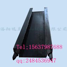 供应中部槽中部槽价格SGB620/40T刮板机配件厂家直销定制销售