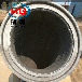 厂家直销三一泵通铺高络超耐磨焊接铰链