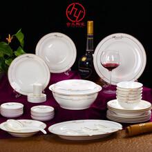 骨瓷餐具套装批发定做景德镇陶瓷餐具厂家