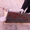 加育加工中心防护罩