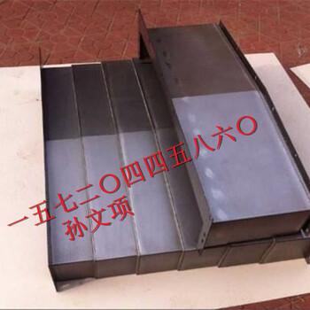 原装台湾台群T-12加工中心钢板伸缩防护罩多少钱