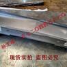 宝烽850V加工中心CNC钢板防护罩防屑密封