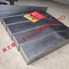 永進MV106A加工中心電腦鑼Y軸鋼板防護罩售價