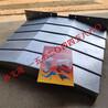 大立MCV-1020加工中心Y轴钢板防护罩
