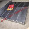 铁王V-850L加工中心XYZ轴钢板防护罩报价