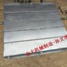 台湾丽伟V40加工中心XYZ三轴钣金防护罩