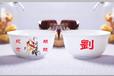 陶瓷壽碗壽辰禮品加字定制,期頤之壽回禮陶瓷壽碗生產廠家