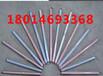 树脂锚固剂厂家树脂锚固剂价格水泥锚固剂批发