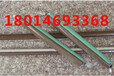 供应各种水泥锚固剂防水型锚固剂锚杆锚固剂