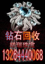 北京回收御本木珍珠首饰二手御本木首饰回收价格图片