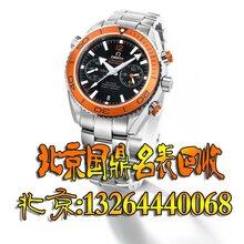 江诗丹顿二手表回收北京江诗丹顿手表寄卖图片