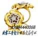 北京豐臺回收雅典二手表雅典手表寄賣典當