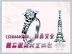 北京回收IDO鉆戒多少錢北京哪有回收IDO鉆石首飾項鏈