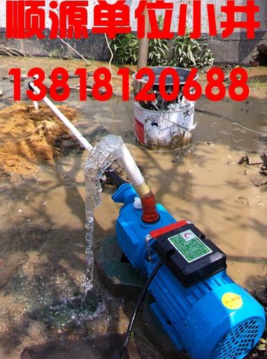 松江机械打井型号SPJ-150、上海打井公司