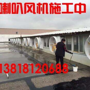 昆山工業換氣扇、廠房車間降溫設備