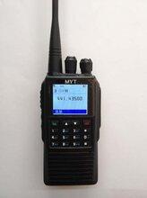 供应铭源通数字对讲机DP208对讲机图片