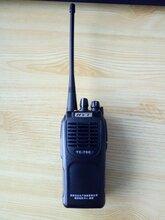 供应好易通防暴对讲机700EX对讲机图片