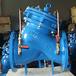 上海品牌JD745X-16/25Q多功能水泵控制阀(图片)沪甄/冠龙/美科阀门水力控制阀