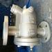 上海品牌CS41H自由浮球式蒸汽疏水阀沪甄碳钢、不锈钢疏水器如实物图