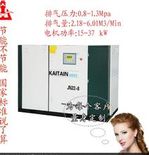 乌海市110KW空气压缩机20立方左右的空压机哪个牌子比较好KLT110怎么样图片