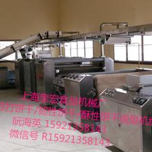 供应全自动饼干生产线_奎宏图片