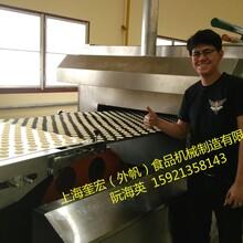 供應食品隧道烤爐圖片