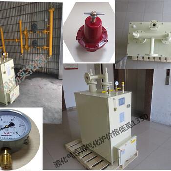 防爆型电热式气化炉,液化气专用汽化炉,奥利斯特让用气更安全