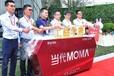 广州开业典礼画轴庆典字幕球发布会网红抖音台