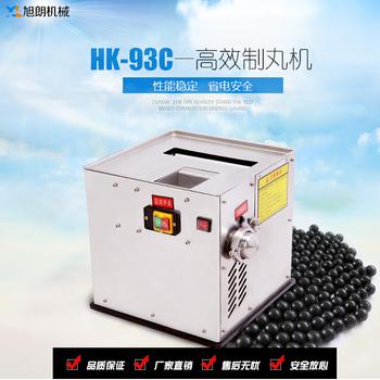 供應HK-93C不銹鋼制丸機,水蜜丸機廠家