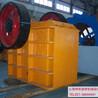 上海颚式破碎机厂家上海供应高效颚式破碎机
