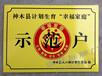 磨光標牌制作示范戶印刷沖壓標牌