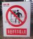 標牌廠家訂做禁止攀登高壓危險反光標牌制作