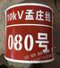 標牌制作廠家定做孟莊線搪瓷標牌桿號牌