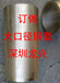 ZCuZn40Pb2铜合金
