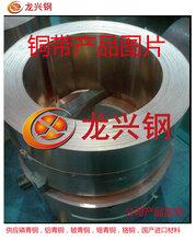 C18400铜合金广东深圳C18400铜合金价格