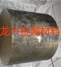 铜合金G-CuSn7ZnPb