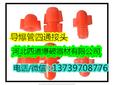 河北四通爆破器材专业生产螺旋四通连接件