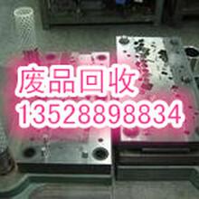 深圳廢不銹鋼回收價格、龍崗廢不銹鋼回收廠家、高價回收不銹鋼廢品公司圖片