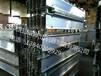 维修硫化机维修胶带接头硫化器