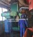 內蒙古呼倫貝爾導料槽水洗除塵器