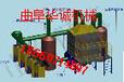 活性炭废气处理装置工业有机废气治理