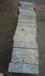 SAE903銅合金
