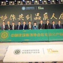 广州活动画轴仪式启动杆典礼多米诺舞台字幕球火炬台