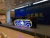 广州典礼启动推杆新品上市启动画轴仪式多米诺活动彩虹机