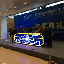 明狮出售开业典礼画轴仪式启动鎏金台舞台字手印台