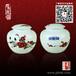 拜访送礼陶瓷月饼罐,月饼罐景德镇定做厂家