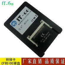 CF转IDE转接卡双面CF转2.5寸IDE硬盘转接卡CF转PATA图片