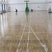运动木地板运动木地板价格运动木地板批发